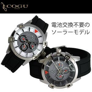 腕時計 メンズ 人気 ブランド COGU コグ ITALY イタリア ソーラー時計 ラバーベルト マルチカレンダー solar  送料無料|remake