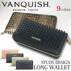 VANQUISH ヴァンキッシュ 財布 レディース 長財布 スタッズデザイン ラウンドファスナーウォレット VQL-90010 remake