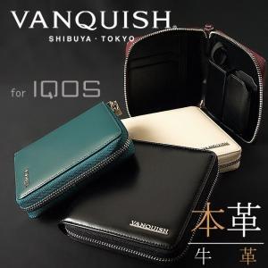 VANQUISH ヴァンキッシュ IQOS アイコス 専用ケース 本革 牛革 ルストロ IQOSケー...