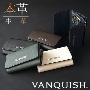 VANQUISH ヴァンキッシュ キーケース 財布 本革 牛革 ルヴィド 三つ折りキーケース 本革製 小銭入れあり VQM-40460|remake