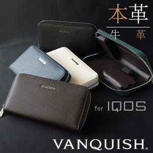 VANQUISH ヴァンキッシュ 本革 IQOS アイコス 専用ケース IQOSケース アイコスケー...