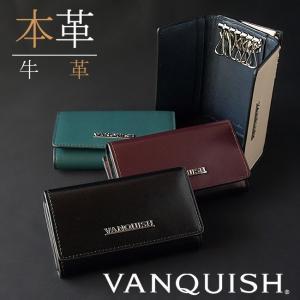 VANQUISH ヴァンキッシュ キーケース 財布 本革 牛革 ルストロ 三つ折りキーケース 本革製 小銭入れあり VQM-41120|remake