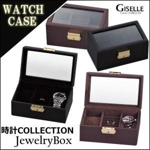 時計ケース 時計コレクションボックス 2収納 スエード調 腕時計 リング 指輪 ジュエリーケース ジュエリーボックス