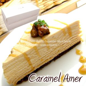 キャラメル×ミルクレープ キャラメルアメール 〔4〜6人分〕 誕生日ケーキ 御祝い プレゼント|remercier