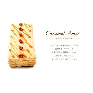 キャラメル×ミルクレープ キャラメルアメール 〔4〜6人分〕 誕生日ケーキ 御祝い プレゼント remercier 02