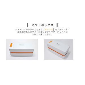 キャラメル×ミルクレープ キャラメルアメール 〔4〜6人分〕 誕生日ケーキ 御祝い プレゼント remercier 04