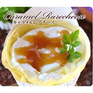 クレープ専門店のこだわりクレープ キャラメルレアチーズ 誕生日ケーキ 御祝い プレゼント remercier