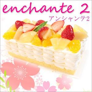 アンシャンテ2 フルーツ×ミルクレープ 誕生日ケーキ 手土産にも|remercier