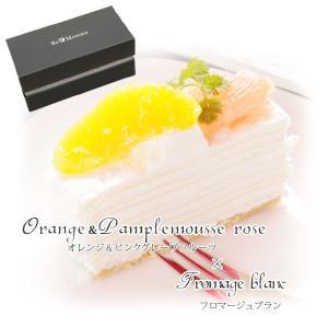 オレンジ&グレープフルーツ×フロマージュブラン ミルクレープ|remercier