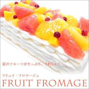 フルーツ と フロマージュブラン の ミルクレープ フリュイフロマージュ|remercier