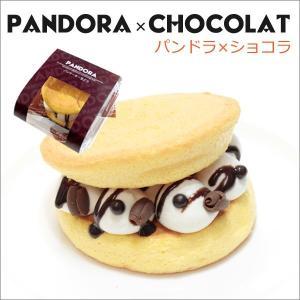 パンドラ パンケーキ×生どら ショコラ|remercier