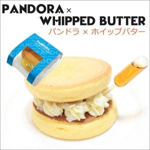 パンドラ パンケーキ×生どら ホイップバター|remercier