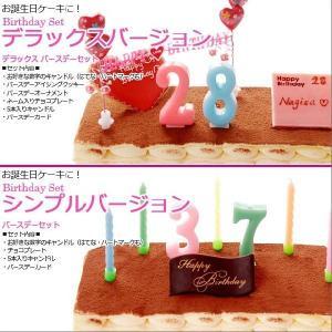ルメ・チーズケーキ ケーキ タルト ニューヨークチーズケーキ〔3〜4人分〕 誕生日ケーキ 御祝い プレゼン|remercier|03