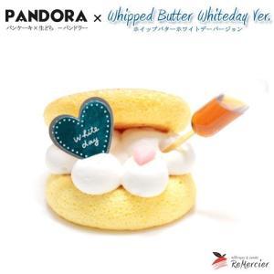 ホワイトデー 限定 パンドラ パンケーキ×生どら ホイップバター ホワイトデーデコレーション remercier