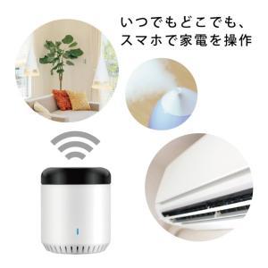 離れていてもしっかり見守る、安心お留守番セット|eCamera(イーカメラ)、eRemote mini(イーリモートミニ)、eSensor(イーセンサー)|remono|02
