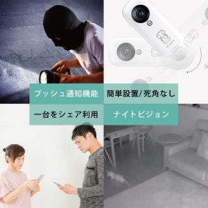 ペットも見守れるホームセキュリティeCamera(イーカメラ) 月額利用料なし・簡単設置・スマホで見守る remono 04