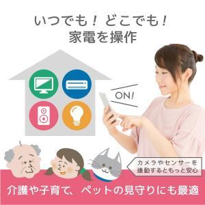 外出中や旅行中のペットの環境維持に!スマホで家電を操作できる、コンパクトで高性能なスマートリモコン/eRemote mini(イーリモートミニ)|remono|03