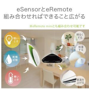 外出時のペットの環境を見守る!|スマホで温度,湿度,照度,音,空気質を確認できるWi-Fi環境センサー|eHome対応製品|eSensor(イーセンサー)|remono|03