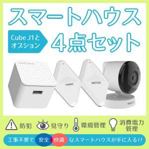 Cube J1