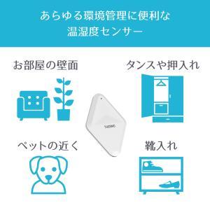 工事不要の簡単設置!コンパクトボディで目立たない!|NextDrive 安心・快適スマートハウス4点セット|remono|04
