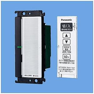 とったらリモコン(2線式・親器・3路配線対応形) WTC56712W|remono