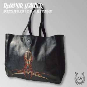 [世界に1点のみの限定商品]ピンストライプアート・トート バッグ MER-320003 | ランプリール・レザー|remplirleather|02