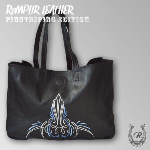[世界に1点のみの限定商品]ピンストライプアート・トート バッグ MER-320005 | ランプリール・レザー|remplirleather|02