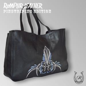 [世界に1点のみの限定商品]ピンストライプアート・トート バッグ MER-320005 | ランプリール・レザー|remplirleather|03