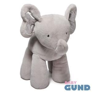 特大サイズで存在感抜群のゾウのぬいぐるみ★ 約55cmととーっても大きいのにふわふわな手触り♪ 耳や...