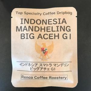 ドリップコーヒー 送料無料 マンデリン 20袋 まとめ割 アチェ G1 フレンチロースト ドリップバッグ rencacoffee
