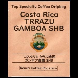 ドリップコーヒー コスタリカ 1袋 セントタラス ガンボア農園 シティロースト ドリップバッグ ポイント消化 rencacoffee