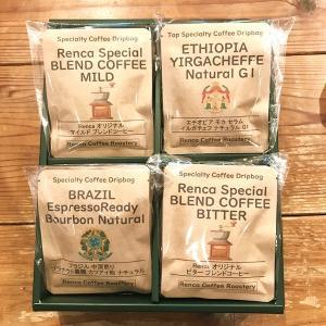 ドリップコーヒーギフト 4銘柄x6個 お中元 暑中見舞い 熨斗 手土産 送料無料|rencacoffee