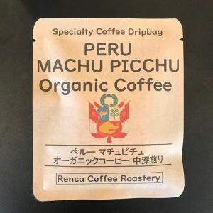 ドリップコーヒー ペルー 1袋 マチュピチュ オーガニック栽培 シティロースト 珈琲豆 ドリップバッグ ポイント消化 rencacoffee