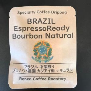 ドリップコーヒー ブラジル 1袋 プラナウト農園 エスプレッソレディ シティロースト ドリップバッグ ポイント消化 rencacoffee