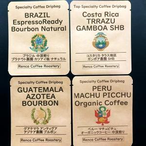 ドリップバッグ 初回限定 お試し 送料無料 中南米 マイルド 4種類x4袋 ドリップコーヒー rencacoffee