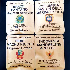 ドリップバッグ 初回限定 お試し 送料無料 深煎り 苦味とコク 4種類x4袋 ドリップコーヒー