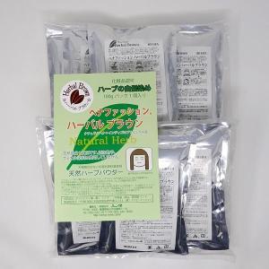 天然ハーブの毛染め白髪染め・ヘナファッション・ハーバルブラウン・業務用バルクパック1000