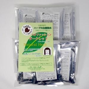白髪染め・ヘナファッション ダークレット業務用バルクパック1000|reneco