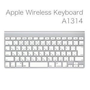 アップル Wireless Keyboard A1314 乾電池タイプ 無線 キーボード|reneeds