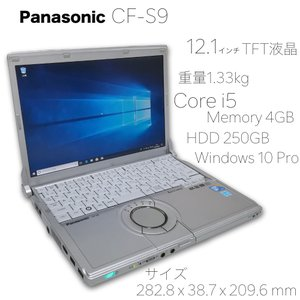 パナソニック レッツノート CF-S9 12.1インチ Core i5 モバイル Windows 10 Pro|reneeds