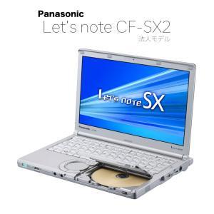 パナソニック レッツノート CF-SX2JE4DS i5 6GB Windows 10 Pro|reneeds