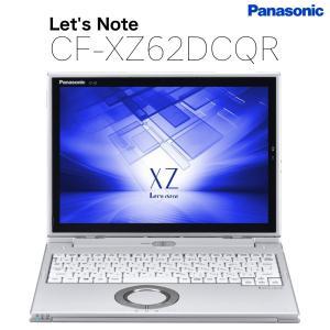 新品 パナソニック レッツノート CF-XZ62DCQR Core i5 シルバー Office 2016 SSD256GB Windowsノート タブレット|reneeds