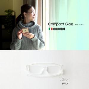 ファッションシニアグラス コンパクトグラス2 クリア 読書用メガネ|reneeds