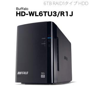 BUFFALO DriveStation HD-WL6TU3/R1J ミラーリング 対応|reneeds