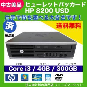 HP 8200 US ウルトラスリム デスクトップパソコン Core i3 4GB Windows 7 本体のみ|reneeds