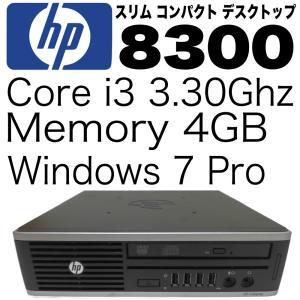 HP 8300 US ウルトラスリム デスクトップパソコン Core i3 4GB Windows 7 本体のみ|reneeds