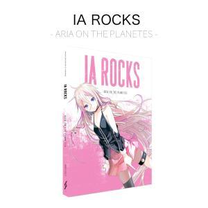 IA ROCKS - ARIA ON THE PLANETES|reneeds
