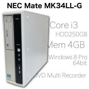 NEC Mate MK34LL-G Core i3 メモリ 4GB Windows 8 Pro デスクトップ|reneeds