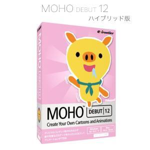 MOHO DEBUT 12 reneeds