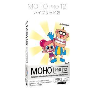 MOHO PRO 12 reneeds